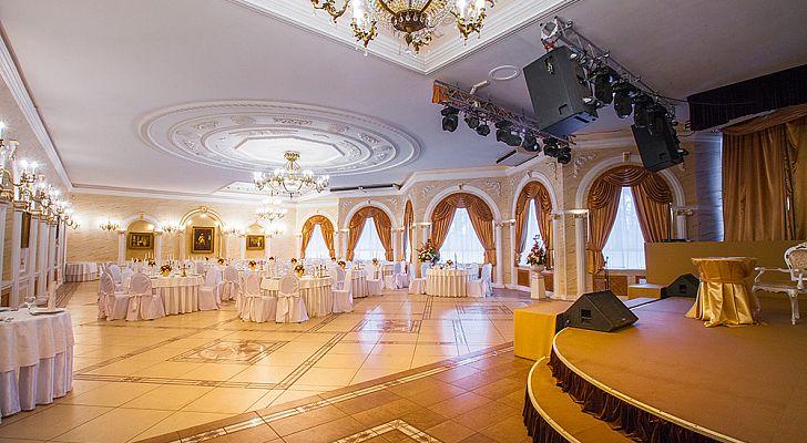 немецкого штык-ножа екатерининский дворец москва фотосессия домов Искитиме